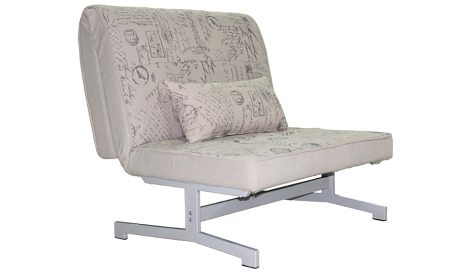 Sillon relax el corte ingles perfect elige tu silla de for Sillon cama carrefour