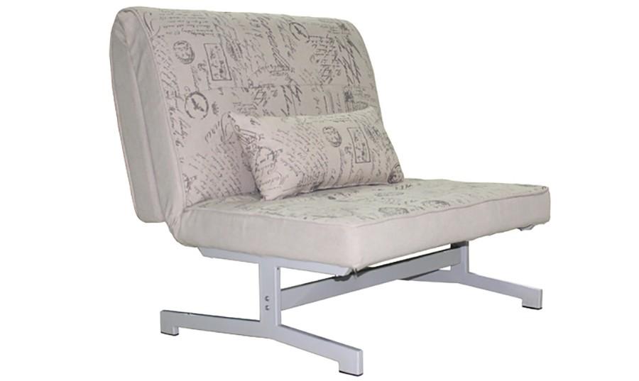 Corte ingles sofa cama sofa cama minimax el corte ingles sofa menzilperde net sofas cama el - Sillon cama tenerife ...